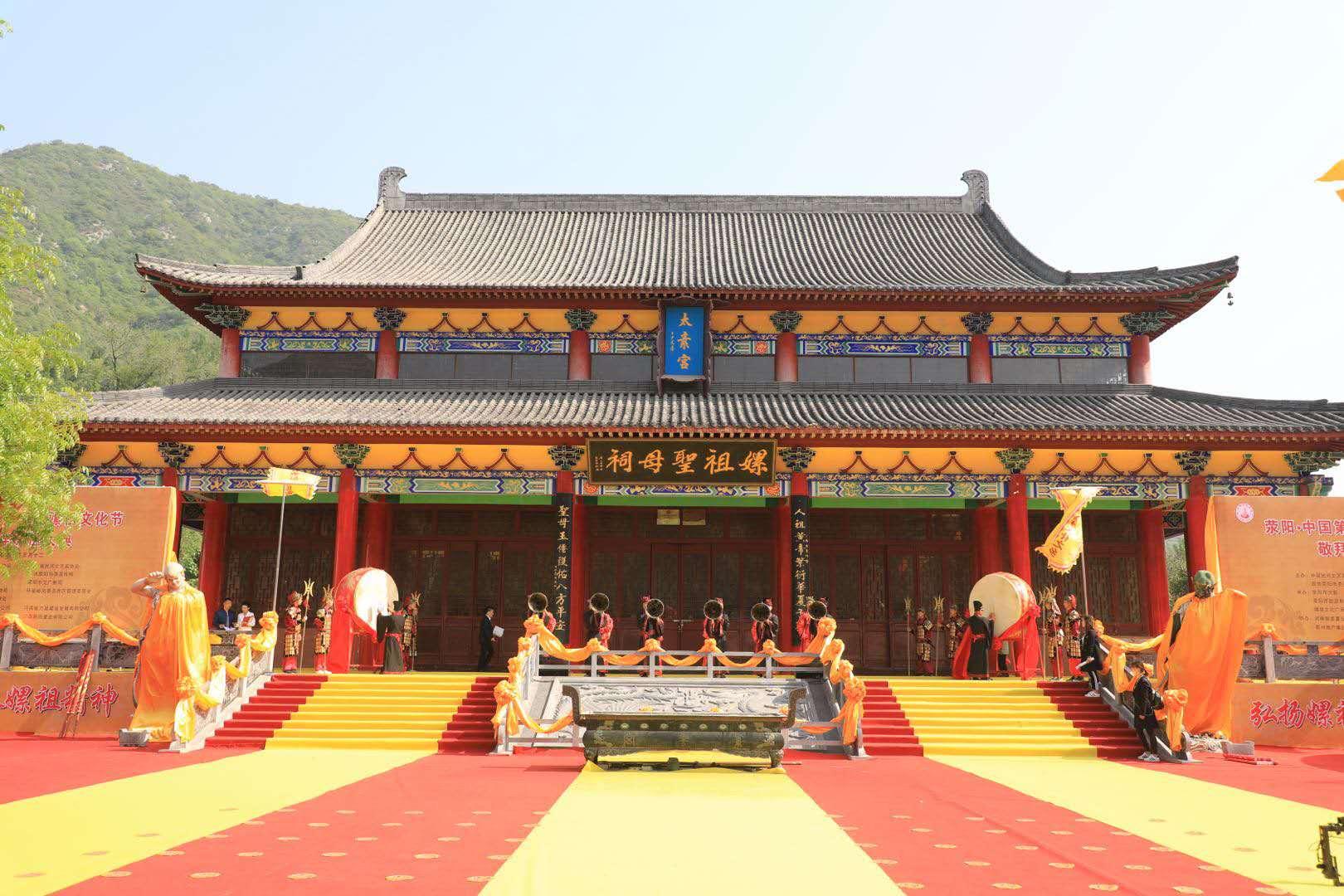 直播回放|| 中國·滎陽第五屆嫘祖文化節開幕式暨已亥年嫘祖故里拜祖大典