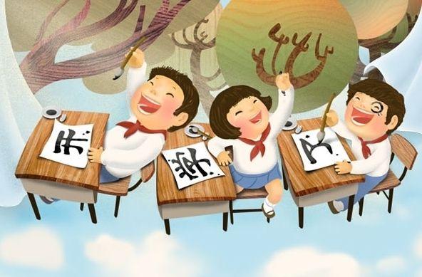 直播 西安市临潼区康复路小学开学第一天