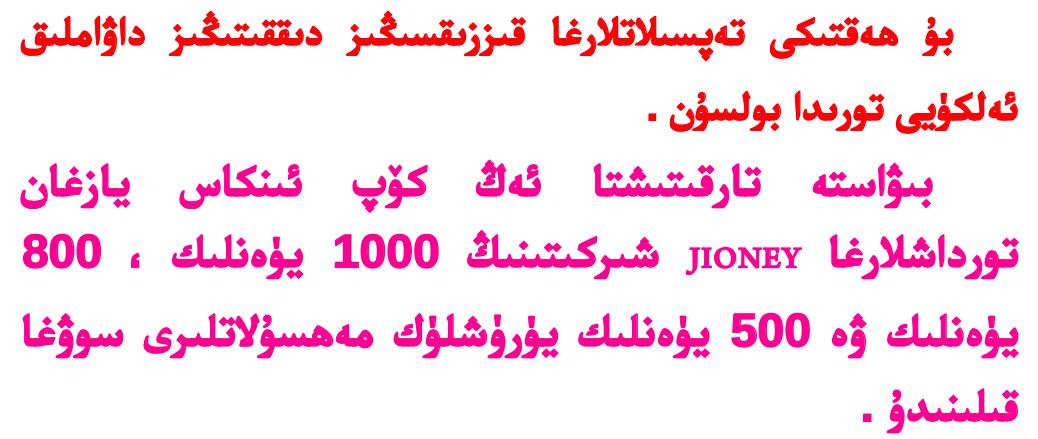 QQ20191207-144805.png