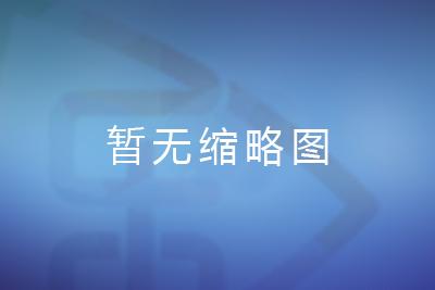 【直播回放】萬橋?彩虹城項目奠基啟動儀式暨營銷中心,盛大開放!